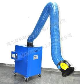 智能清灰型移动式烟尘净化器