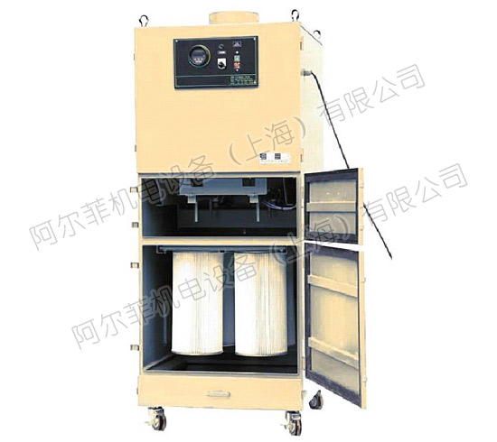 自动清灰型中央式烟尘净化器