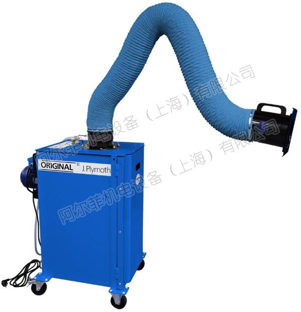 脉冲清灰型移动式烟尘净化器