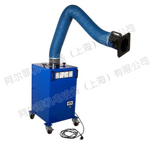 经济节能型移动式烟尘净化器