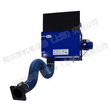 脉冲清灰型壁挂式烟尘净化器(含HEPA高效过滤器)