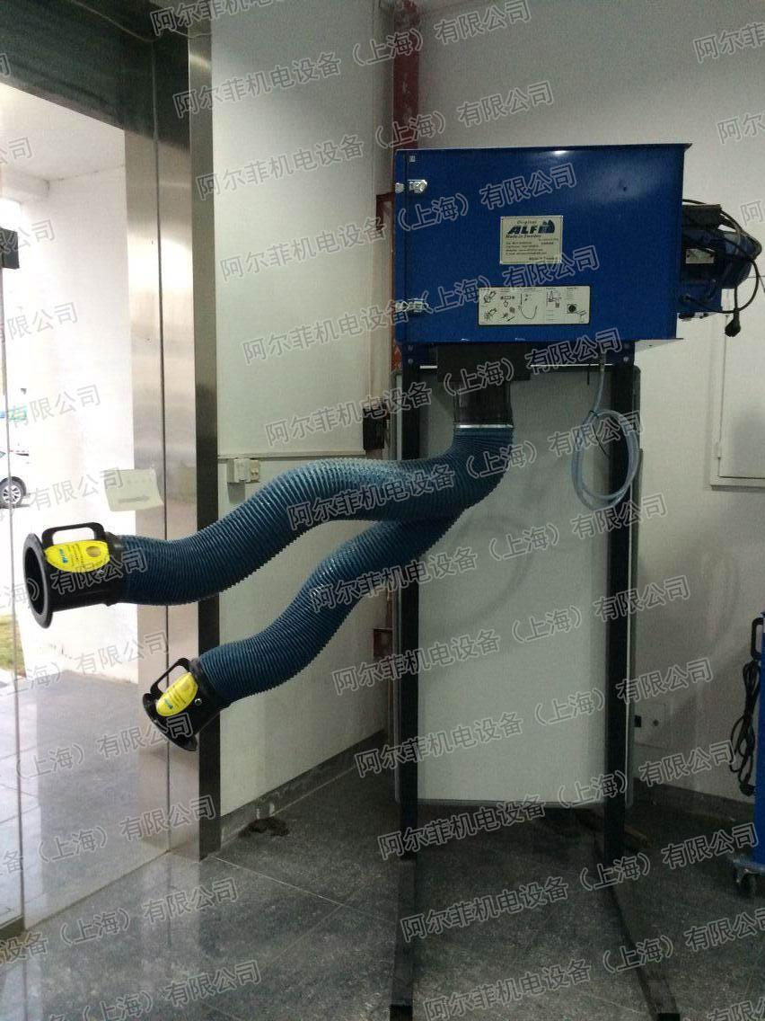 上海佩纳沙士吉打有限公司焊接净化设备案例